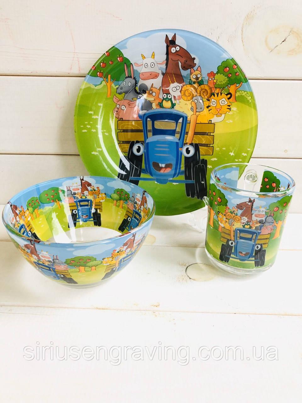 Детская Посуда для кормления на подарок ребенку