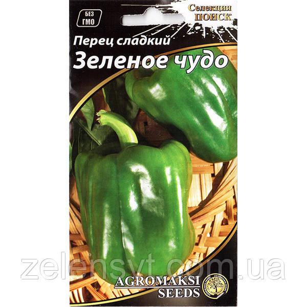 """Насіння перцю солодкого, зеленого """"Зелене диво"""" (0,2 г) від Agromaksi seeds"""