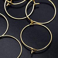 Швензы-Кольца из Латуни, Французская застежка, Цвет: Золото, Диаметр 20мм, Толщина 0.8мм, (УТ0012787)