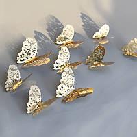 3D бабочки наклейки на поверхности 12 шт золото с узором 80-120 мм. Метелики декоративні золоті з узором