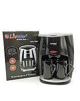 Кофеварка Livstar LSU 650W + 2 чашки 220V | кофемашина с двумя чашками