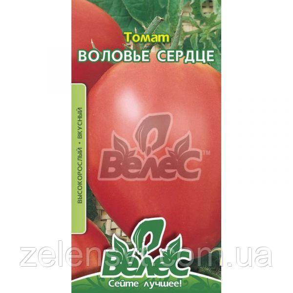 """Насіння томату среднераннего, високорослої, для відкритого грунту і теплиць """"Волове серце"""" (0,5 г), ТМ """"Велес"""""""