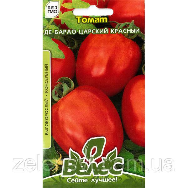"""Насіння томату високорослої, придатного для засолювання """"Де Барао царський червоний"""" (0,15 г) від ТМ """"Велес"""""""
