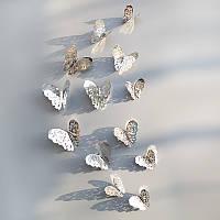 3D бабочки наклейки на поверхности 12 шт серебро с узором 80-120 мм. Метелики декоративні срібні з узором