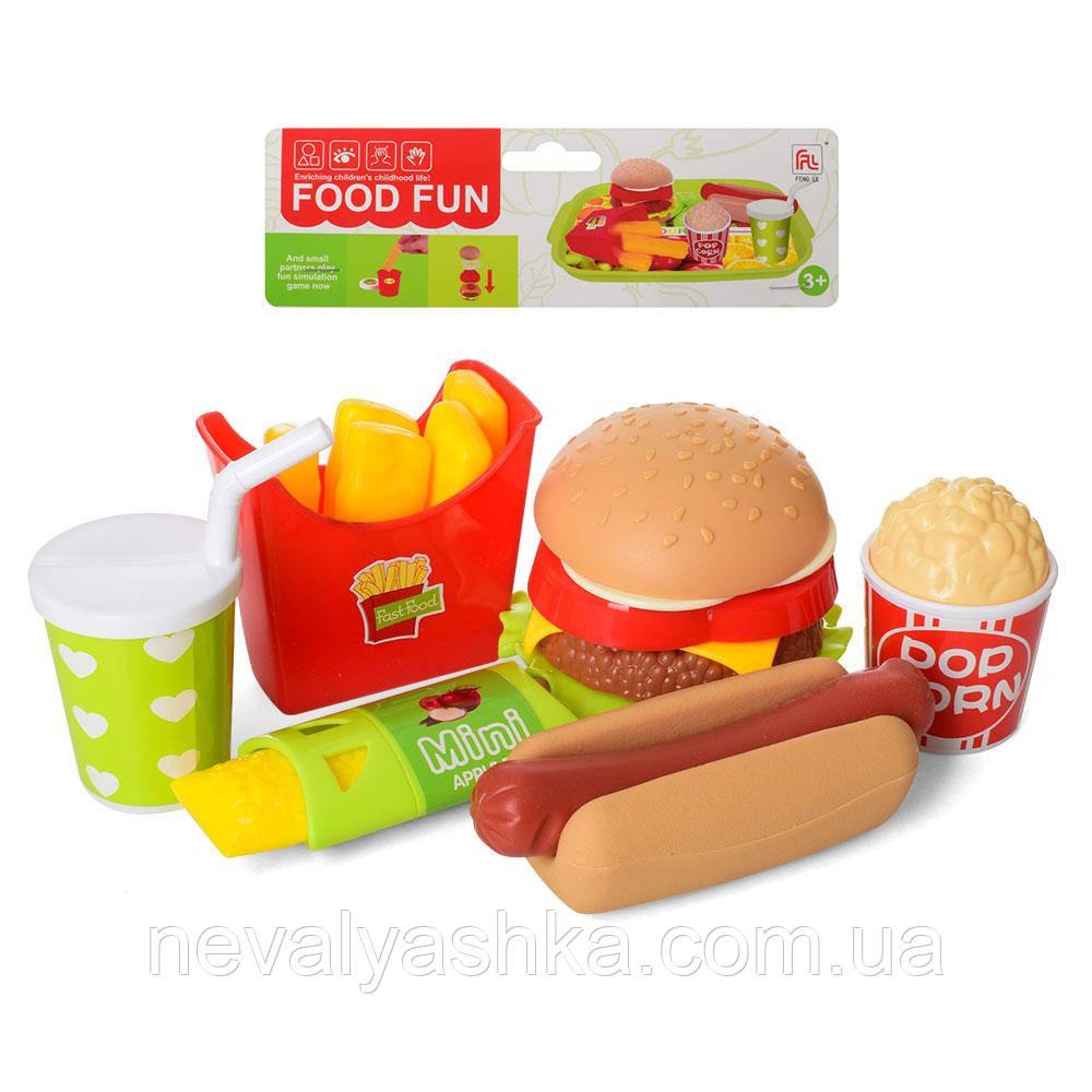 Детский набор Продукты Фаст Фуд Гамбургер Хот Дог посудка булочка Фастфуд игрушечные Макдональдс 6621-1 011910