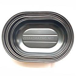 Форма для жаркого - набор овальных форм для запекания (3 шт)