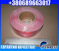 ЛЕНТА-НАКЛЕЙКА СВЕТООТРАЖАЮЩАЯ, для тентов 30М*50ММ Красная (TEMPEST)