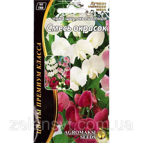 Насіння запашного горошку «Суміш забарвлень» (0,3 г) від Agromaksi seeds
