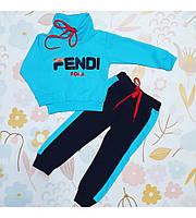 """Детский костюм """"Fendi"""", очень удобный, голубой"""