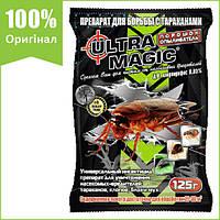 """Порошок для знищення тарганів, бліх, клопів і т.д. """"Ультра Магік"""" (125 г) від Agromaxi (оригінал)"""