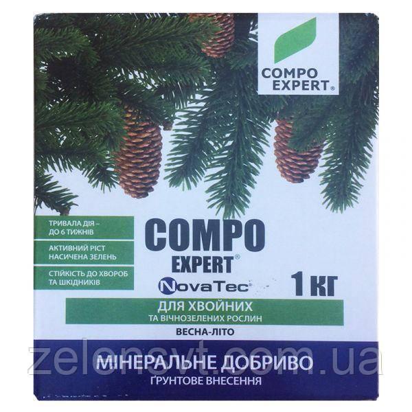 Добриво COMPO EXPERT NovaTec для хвойних і вічнозелених рослин (1 кг)
