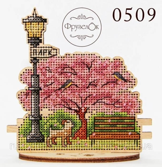 """Набор для вышивання крестиком на деревянной основе ФрузелОк """"Парк"""" 0509"""