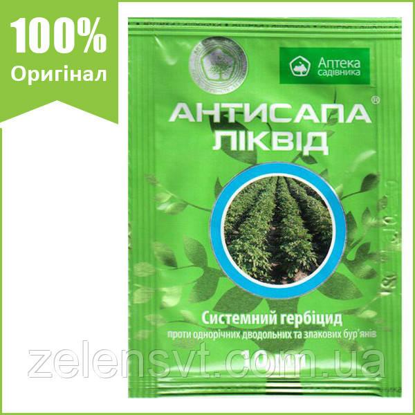 """Гербіцид """"Антисапа Ликвид"""" для картоплі і томатів 10 мл від Ukravit (оригінал)"""