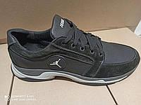 Мужские  кожаные кроссовки Jordan больших размеров  46, 47, 48, 49, 50