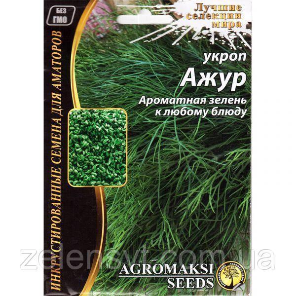 Насіння кропу середньостиглої «Ажур» (20 г) від Agromaksi seeds