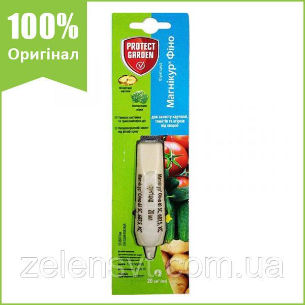"""Фунгіцид """"Магнікур Фіно"""" для капусти, картоплі і огірків ( """"Інфініто""""), 500 мл, від Bayer (оригінал)"""