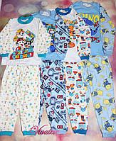Пижама детская Лис интерлок