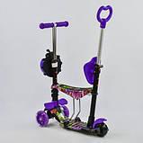 Самокат 5в1 13400  Best Scooter, АБСТРАКЦИЯ, PU колеса, ПОДСВЕТКА КОЛЕС, в коробке, фото 2