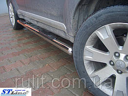 Mitsubishi Outlander (06-10) боковые пороги подножки труба с накладками на для Митсубиси Аутлендер Mitsubishi Outlander (06-10) d60х1,6мм