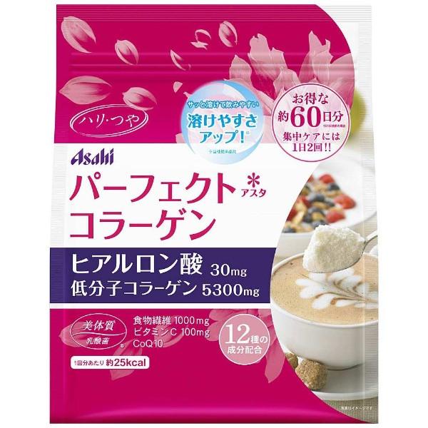 Asahi Perfect Asta Амино-коллаген с гиалуроновой кислотой, 447 г (на 60 дней)