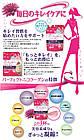 Asahi Perfect Asta Амино-коллаген с гиалуроновой кислотой, 447 г (на 60 дней), фото 2