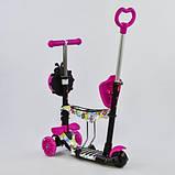 Самокат 5в1 62310  Best Scooter, АБСТРАКЦИЯ, PU колеса, ПОДСВЕТКА КОЛЕС, в коробке, фото 2