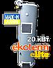 Твердотопливный котел Ekoterm Elite 20