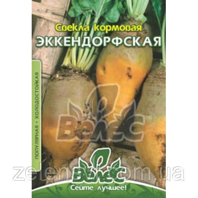 """Насіння буряка кормової """"Еккендорфськая"""" (40 г) від ТМ """"Велес"""""""