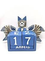 """Календарь """"Кот с рыбками"""", 16см*10см"""