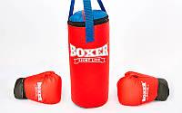 Боксерский набор детский (перчатки+мешок) BOXER (винил, мешок h-38см, d-16см, перчатки 4oz, цвета в ассортименте)