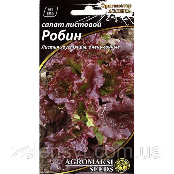 """Насіння салату раннього """"Робін"""" (1 г) від Agromaksi seeds"""