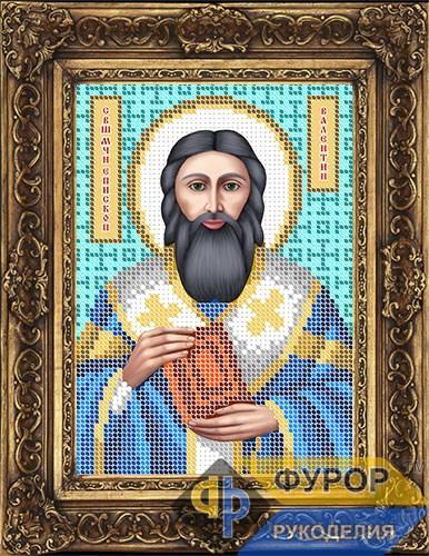 Схема для вишивки бісером ікони Валентин Єпископ Священномученик (ИБ5-172-1)
