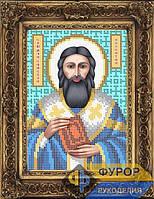 Схема для вышивки бисером - Валентин Епископ Священномученик, Арт. ИБ5-172-1