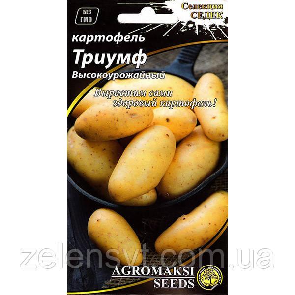 """Насіння картоплі раннього """"Тріумф"""" (0,01 г) від Agromaksi seeds"""