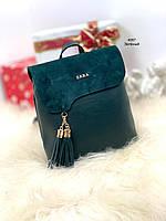 Зеленый женский городской брендовый рюкзак небольшой модный рюкзачок натуральная замша+кожзам