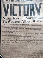 Афиша о капитуляции фашистких войск
