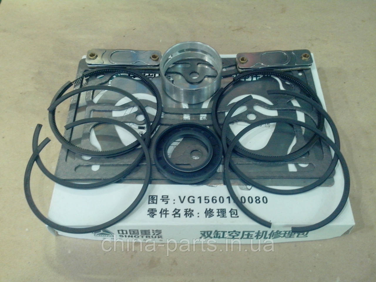 Ремкомплект компрессора (2 рабочих цилиндра) WD615 HOWO   VG1560130080-XLB  #запчасти HOWO