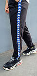 Штаны чёрные с синими лампасами Kappa, фото 3