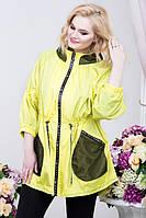 Легкая ветровка, ( 50 - 60 ) женская ветровка больших размеров, Желтая