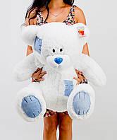 Мягкая игрушка плюшевый белый мишка Гриша 100см