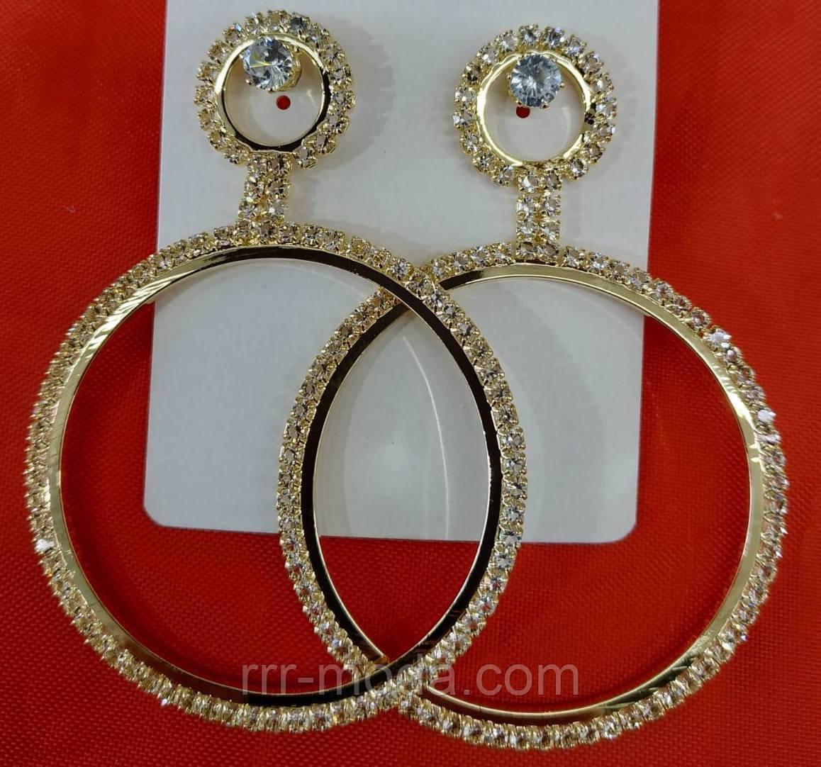 2349 Золотистые серьги кольца в стразах (гвоздики) оптом. Ювелирка