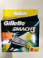 Лезвия Gillette Mach 3 (8шт)