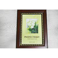 Рамка для фото No1 15х20см арт.1538