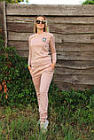 Женский костюм персик Ангора, фото 2