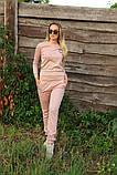 Женский костюм персик Ангора, фото 3
