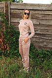 Женский костюм персик Ангора, фото 4