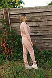 Женский костюм персик Ангора, фото 6