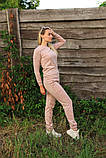 Женский костюм персик Ангора, фото 7