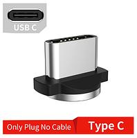 Штекер Коннектор Miсro USB для магнитного кабеля, type c