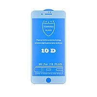 Защитное стекло Iphone 8 10D (Скло захисне) 3D Full Glue черное 0,3 мм ( полная проклейка).